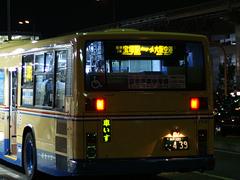 格安高速バスの画像
